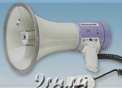 megafon0911